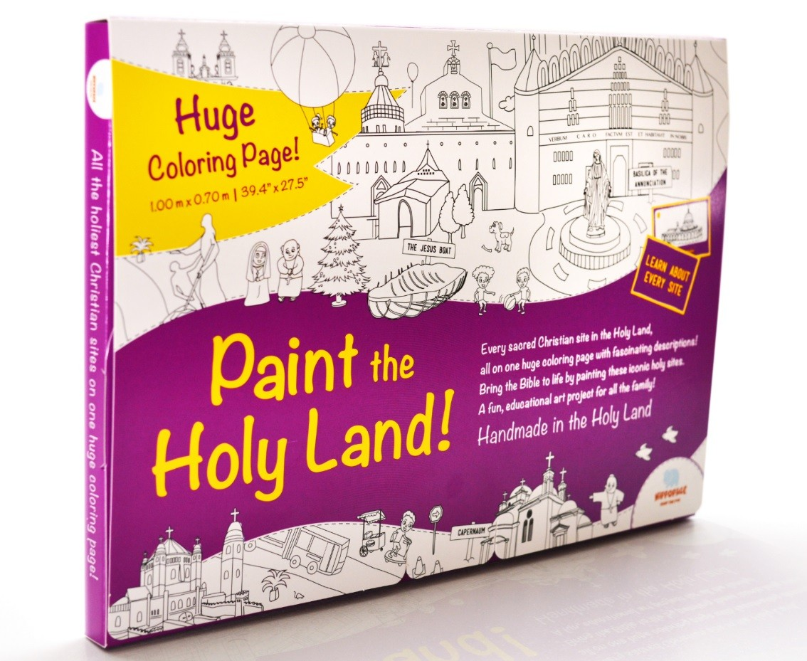 paint the Holy Land - Every sacred christian site on one Huge ...