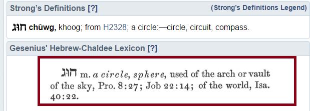 sphere-circle.png