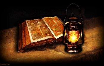 Psalms 119 Thy Word Is A Lamp Unto My Feet 105 Thy Word Is A Lamp Unto My  Feet, And A Light Unto My Path. U2014Psalms 119:105 (KJV) [IMG]